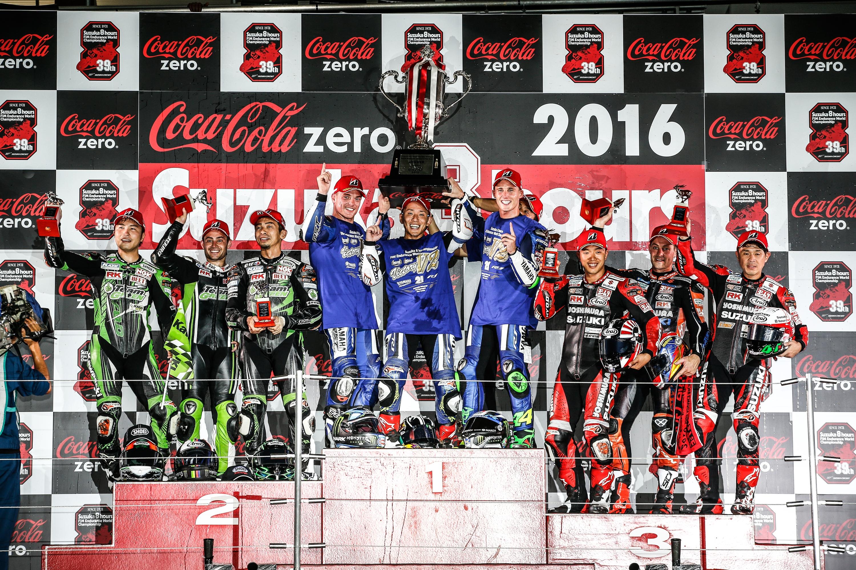 Yamaha Factory triumphs again at Suzuka